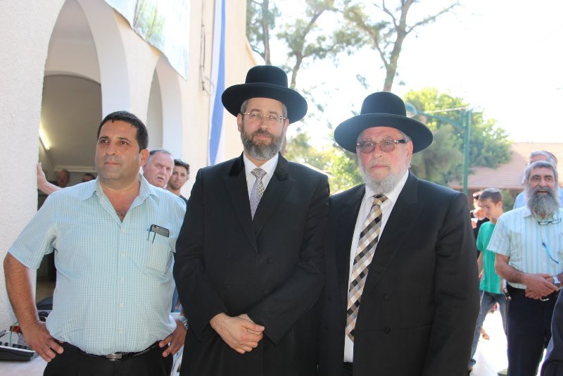 Chief Rabbi Kh 6061