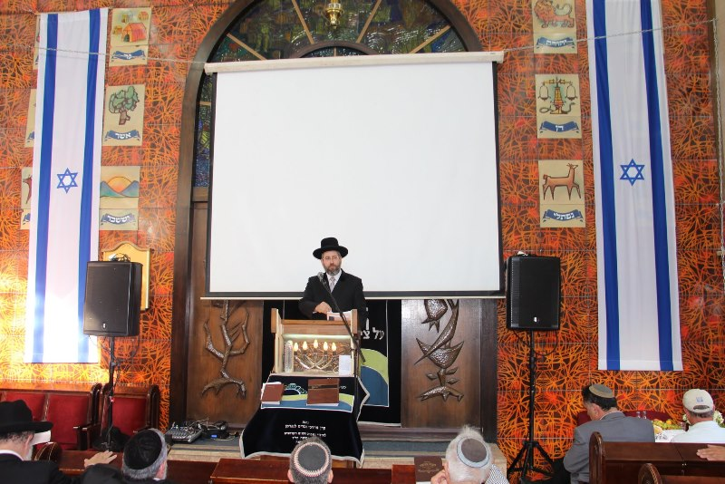 Chief Rabbi Kh 6155
